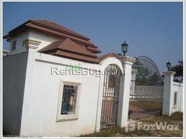 ເຮືອນ 4 ຫ້ອງນອນ ຂາຍ ໃນ , ວຽງຈັນ 4 Bedroom House for sale in Sikhottabong, Vientiane