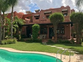 Marrakech Tensift Al Haouz Sidi Bou Ot Villa à louer à Marrakech 4 卧室 别墅 租