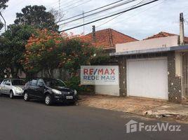 圣保罗州一级 Botucatu Botucatu, São Paulo, Address available on request 5 卧室 屋 售