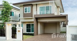 Available Units at The Masterpiece Scenery Hill