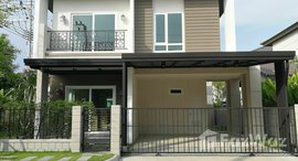 Available Units at The City Suksawat