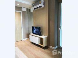 1 Bedroom Condo for sale in Hua Hin City, Hua Hin Maysa Condo
