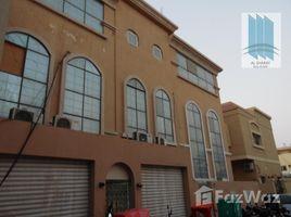 8 Bedrooms Villa for sale in Jumeirah 1, Dubai Jumeirah 1 Villas