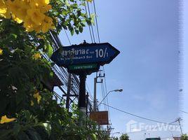 N/A Land for sale in Tha Raeng, Bangkok Land 124 TRW near Ha Yeak Watcharapol