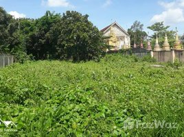 N/A Property for sale in Ta Khmao, Kandal Land For Sale in Kandal