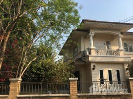 3 Bedrooms House for rent in Nong Khwai, Chiang Mai Home In Park