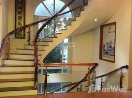 Studio Nhà mặt tiền bán ở Phú Thủy, Bình Thuận Biệt thự 2 lầu mặt tiền đường Nguyễn Gia Tú đối diện công viên, DT 375m2