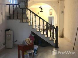 5 Phòng ngủ Nhà mặt tiền cho thuê ở Yên Hòa, Hà Nội Cho thuê nhà riêng Trung Kính 70m2 x 4T, ô tô vào nhà 23tr/th
