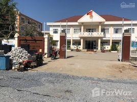 芹苴市 Binh Thuy Nền có nhà góc 3 mặt tiền hẻm 6m đường Huỳnh Phan Hộ chỉ 7tr/m2 开间 屋 售