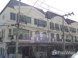 3 Bedrooms Townhouse for sale in Lat Yao, Bangkok Baan Klang Muang The Paris Rama 9 - Ramkamhaeng