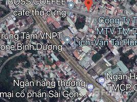 Studio House for sale in Phu Loi, Binh Duong MT đường Phú Lợi, vị trí vip nhất, kế bên ngã tư chợ đình. +66 (0) 2 508 8780