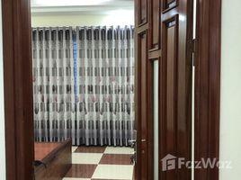 河內市 Dich Vong Hau Cho thuê nhà phân lô ngõ 201 phố Trần Quốc Hoàn, 50m2 * 5 tầng 开间 屋 租