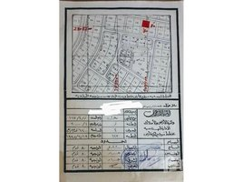 N/A Land for sale in Al Naimiya, Ajman Sheikh Jaber Al Sabah Street