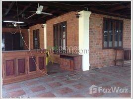 万象 4 Bedroom House for rent in Sisattanak, Vientiane 4 卧室 房产 租