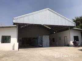2 Schlafzimmern Haus zu verkaufen in Nong Sarai, Nakhon Ratchasima House with Factory for Sale in Nong Sarai