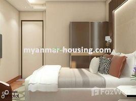 သန်လျင်မြို့, ရန်ကုန်တိုင်းဒေသကြီး 1 Bedroom Condo for rent in Thanlyin, Yangon တွင် 1 အိပ်ခန်း ကွန်ဒို ငှားရန်အတွက်