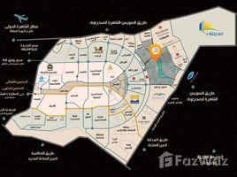 3 غرف النوم شقة للبيع في , القاهرة شقة للبيع #بيت_الوطن التجمع بمواصفات الكمبوند