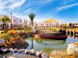 1 Bedroom Property for sale in , Abu Dhabi Al Khaleej Village