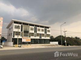 呵叻府 Nong Sarai U Square Estate 3 卧室 联排别墅 售