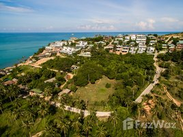 N/A บ้าน ขาย ใน บ่อผุด, เกาะสมุย Land For Sale In Bophut