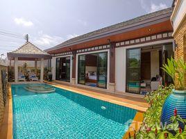 2 Bedrooms Property for sale in Rawai, Phuket Rawai VIP Villas & Kids Park