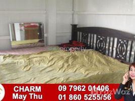 ဒဂုံမြို့သစ်မြောက်ပိုင်း, ရန်ကုန်တိုင်းဒေသကြီး 4 Bedroom House for rent in Yangon တွင် 4 အိပ်ခန်းများ အိမ် ငှားရန်အတွက်