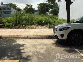 N/A Land for sale in Hoa Xuan, Da Nang Bán lô đất đảo 2 đường Hồ Trung Lượng, Hòa Xuân, Cẩm Lệ, giá 4 tỷ