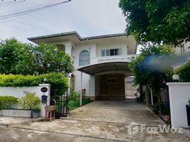3 Schlafzimmern Haus zu verkaufen in Fa Ham, Chiang Mai Tropical Emperor 2
