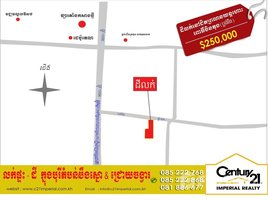 N/A Land for sale in Kakab, Phnom Penh Other-KH-86370
