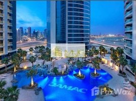 2 chambres Immobilier a louer à DAMAC Towers by Paramount, Dubai Tower A Dup 1