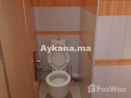Rabat Sale Zemmour Zaer Na Agdal Riyad Vente Appartement Rabat Agdal REF 113 3 卧室 住宅 售