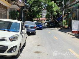 4 Phòng ngủ Nhà phố bán ở Nguyễn Trãi, Hà Nội 4 Storey Townhouse for sale in Ha Dong Center