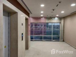 1 Bedroom Apartment for sale in Al Ramth, Dubai Al Ramth
