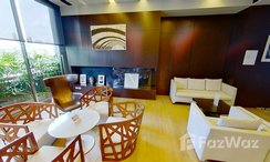 Photos 2 of the Library / Reading Room at Hyde Sukhumvit 13