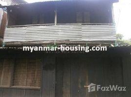 Bogale, ဧရာဝတီ တိုင်းဒေသကြီ 1 Bedroom House for sale in Thin Gan Kyun, Ayeyarwady တွင် 1 အိပ်ခန်း အိမ် ရောင်းရန်အတွက်