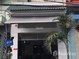 2 Bedrooms House for sale in Ward 14, Ho Chi Minh City Mặt tiền đường nội bộ Bàu Cát 8, 4*16m trệt lửng 9,7 tỷ. LH: 0909.57.99.+66 (0) 2 508 8780.50.88.63 Hưng