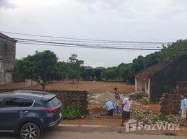 N/A Đất bán ở Minh Trí, Hà Nội Đất thổ cư sổ đỏ 2220m2 mặt đường chính Aphan siêu đẹp - xã Minh Trí, Sóc Sơn