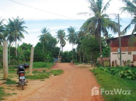 N/A Property for sale in Svay Dankum, Siem Reap Other-KH-85096