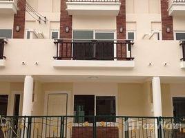 北榄府 Bang Kaeo Supalai Ville Srinakarin-Kingkaew 3 卧室 联排别墅 售