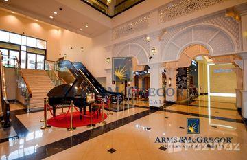 Golden Mile 4 in Shoreline Apartments, Dubai