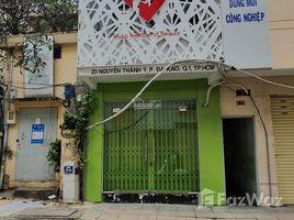 Studio Nhà mặt tiền bán ở Đa Kao, TP.Hồ Chí Minh Ba mẹ tôi về quê sống nên cần bán gấp nhà mặt tiền Quận 1. DT 51m2 trệt 1 lầu giá 15 tỷ