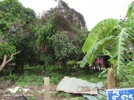 N/A Property for sale in Nirouth, Phnom Penh Land For Sale in Chbar Ampov