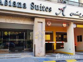 2 Bedrooms Apartment for rent in Naif, Dubai Al Maktoum Hospital RD Building
