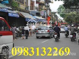 河內市 Soc Son Chính chủ bán đất mặt đường nhựa thôn Xuân Tinh, xã Tân Minh, Sóc Sơn, DT 360m2, MT 12m, 7tr/m2 N/A 土地 售