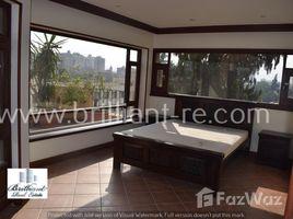 Cairo LOVELY PENT HOUSE RENT IN MAADI SARAYTE FURNISHED. 4 卧室 顶层公寓 租