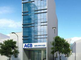 Studio Nhà mặt tiền bán ở Phường 7, TP.Hồ Chí Minh Bán căn nhà mặt tiền Q. 3, nhà mang tên đường Sư. Bề ngang 9m, dài gần 30m, DTCN 251m2, chỉ 70 tỷ