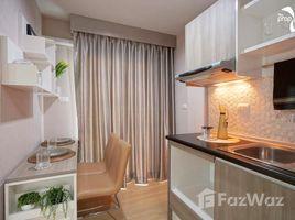 1 Bedroom Condo for sale in Thung Song Hong, Bangkok The Prop Condo