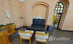 Photos 1 of the Library / Reading Room at Venetian Signature Condo Resort Pattaya