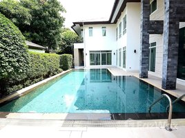 5 Bedrooms Property for sale in Khlong Chan, Bangkok Private Nirvana Ladprao