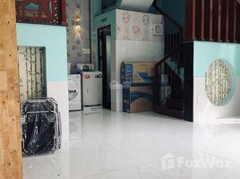 4 Phòng ngủ Nhà mặt tiền bán ở Phường 12, TP.Hồ Chí Minh Căn góc 2 MT Nguyễn Tư Giản hẻm xe hơi tránh nhau 3 lầu mới 100% đúc BTCT